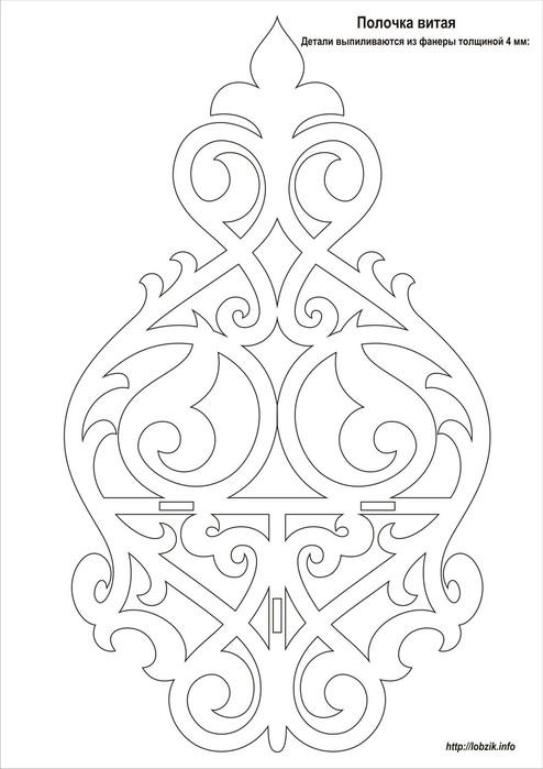 Полочка витая - чертеж 1 (494x700, 63Kb)