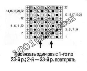4-4 (288x234, 18Kb)