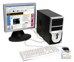 Персональный компьютер copy (245x206, 25Kb)