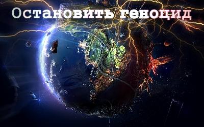 ostanovit (400x250, 107Kb)