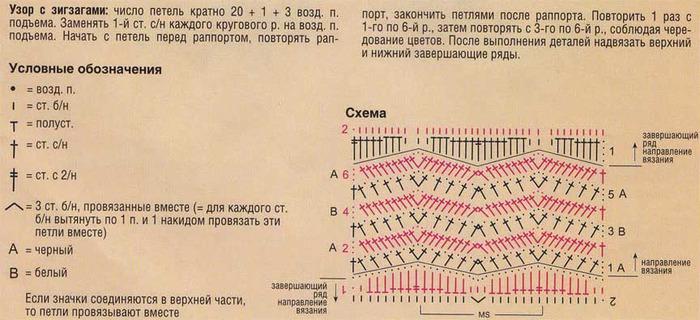 sxema (700x320, 88Kb)