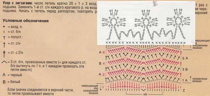 sxema (700x320, 101Kb)