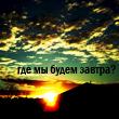 991131_7985796 (110x110, 18Kb)