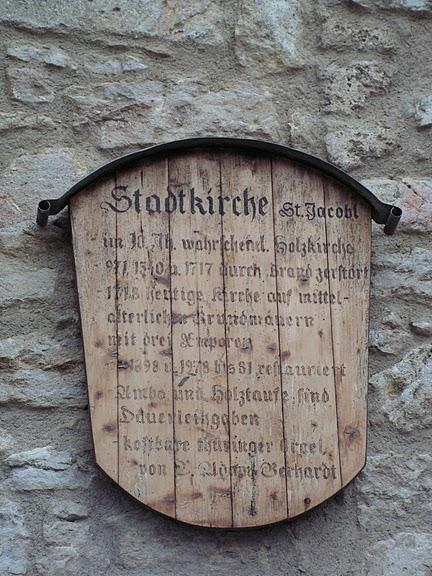 Замки Дорнбург-на-Заале 82935