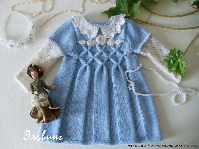 голубо платье 5 (700x525, 295Kb)