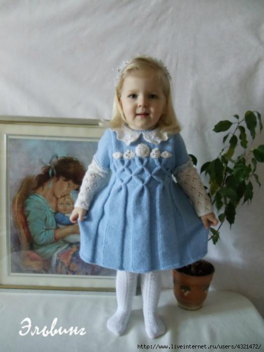 голубое платье (525x700, 199Kb)