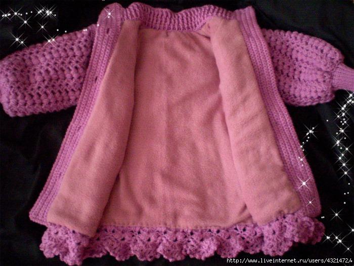 розовое пальто2 (700x525, 219Kb)