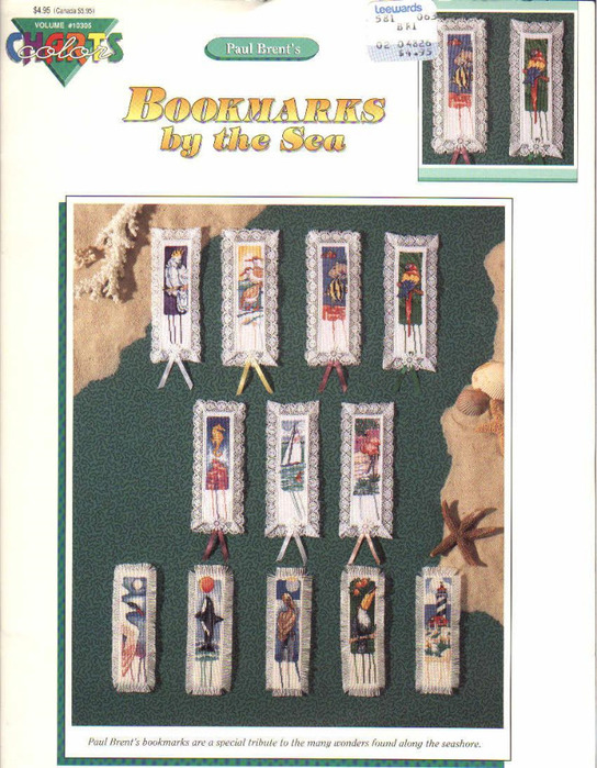 Bookmarks by the Sea 1 (544x700, 164Kb)