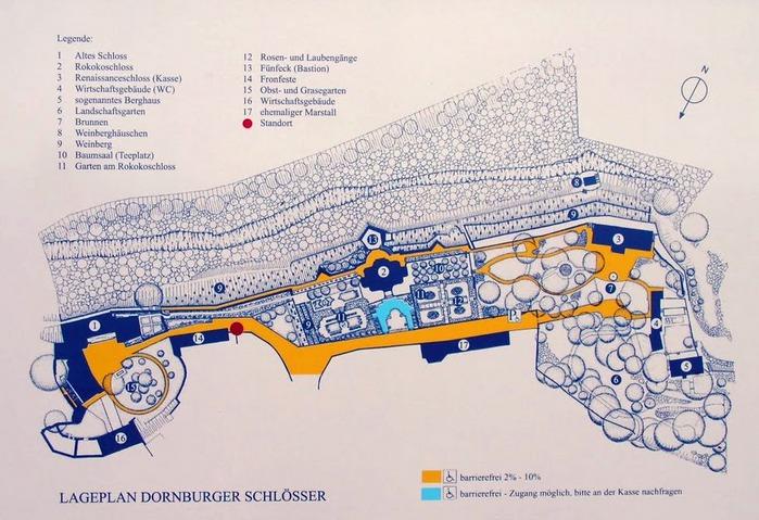 Замки Дорнбург-на-Заале 89470