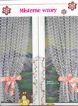 Штора для кухни с вязаной каймой - Хомяк55.ру Сайт о вязании.