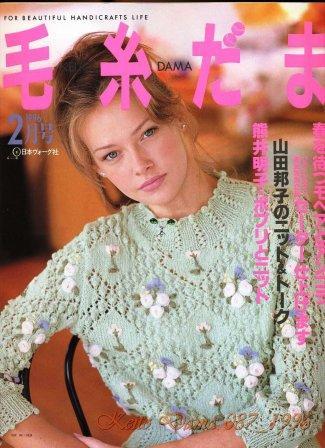 Keito Dama 087_1996 (325x448, 39Kb)