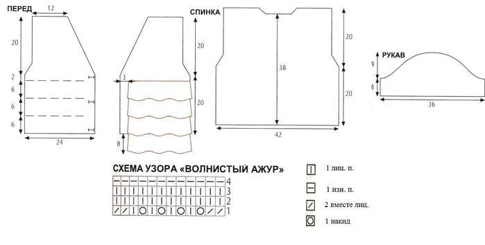 zhaket_189_shema (700x354, 21Kb)