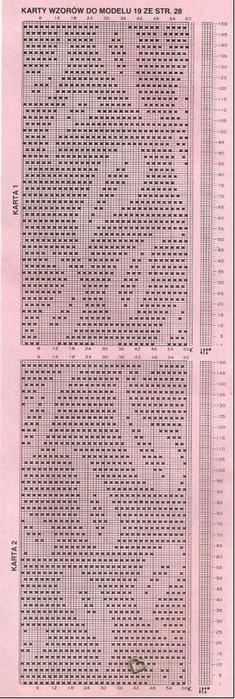 филейнная туника1 (235x700, 80Kb)