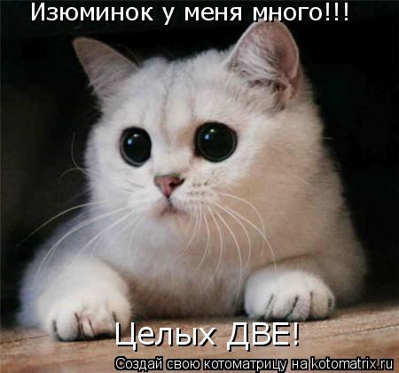 http://img0.liveinternet.ru/images/attach/c/3/77/749/77749926_original__27_.jpg