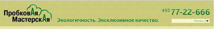 1207817_probka_1_1_ (700x95, 11Kb)