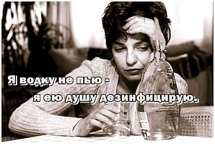 http://img0.liveinternet.ru/images/attach/c/3/77/756/77756090_depressia_1horz.jpg