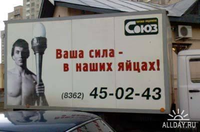 3453311_367865_354867 (400x265, 16Kb)