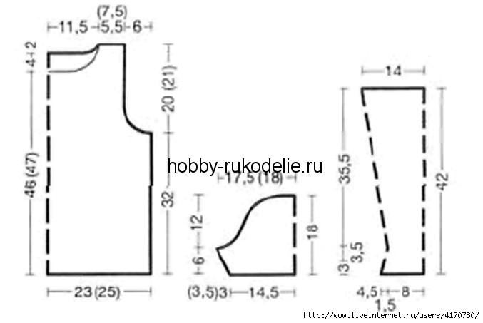 4170780_vyazaniespicamipuloverskombinirovannymuzoromvkomplektesnarukavnikami2 (677x453, 64Kb)