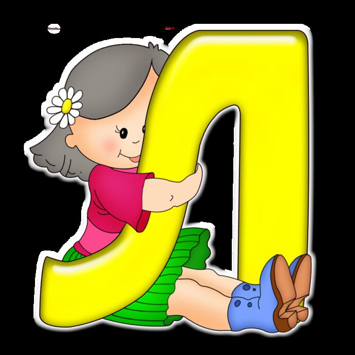 Азбука для девочек - буква Л, Разные цветные картинки для ва…