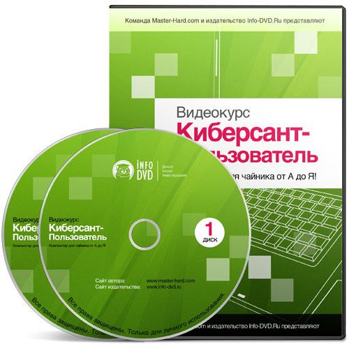 4401915_user500 (500x496, 55Kb)