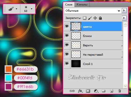 ColorfulRetro_05_1 (450x333, 48Kb)