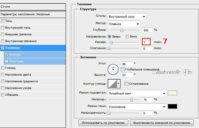 Создаем простой 3D текст в Фотошопе.