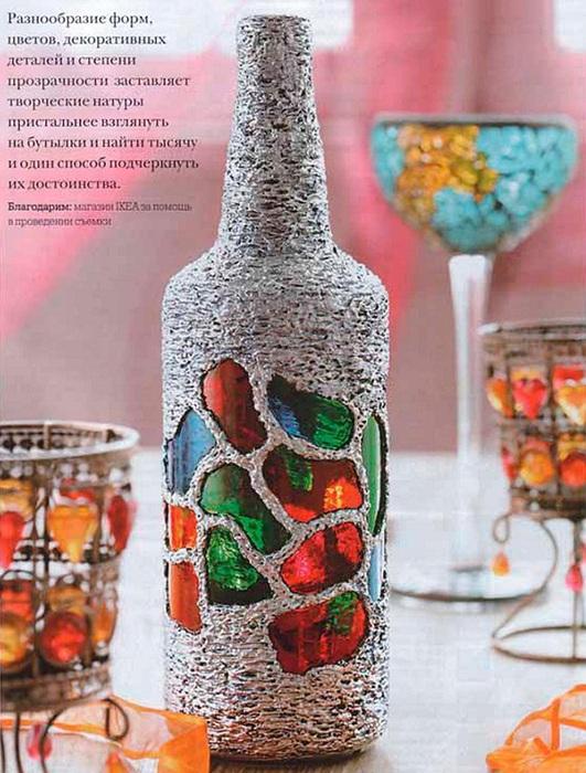 butilka-dekor (531x700, 151Kb)
