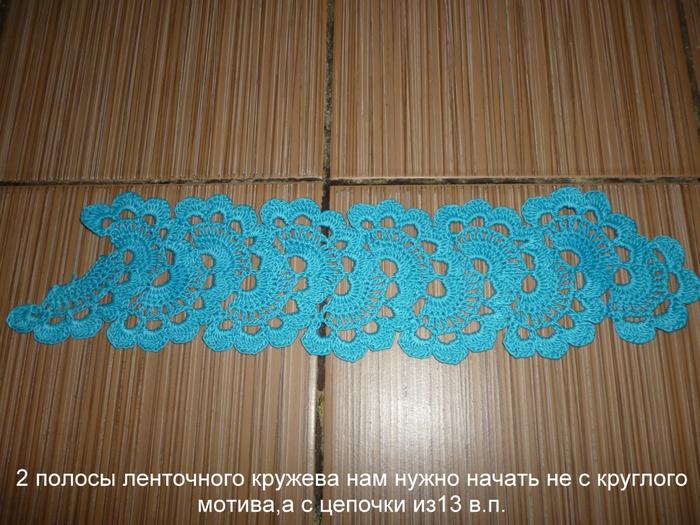 4433838_P1000141 (700x525, 328Kb)