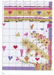 Превью N.Mlodetsky - Tree of Hearts chart_01 (505x700, 498Kb)
