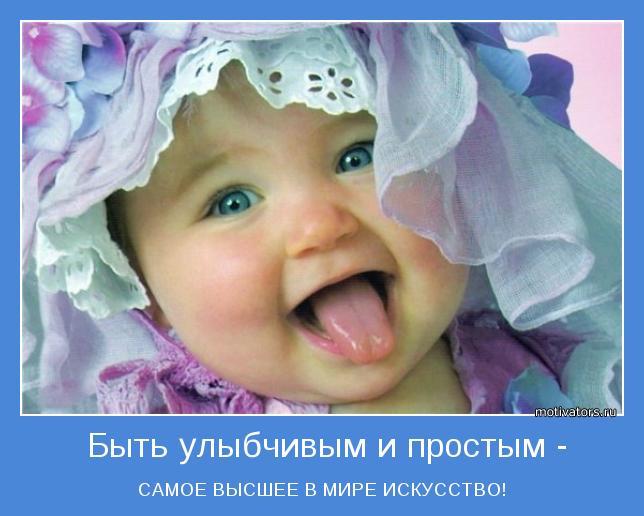 4 месяца малышу открытки