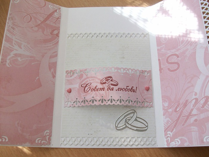 Unusual Wedding Gift Vouchers : Gift brides: unique wedding cards