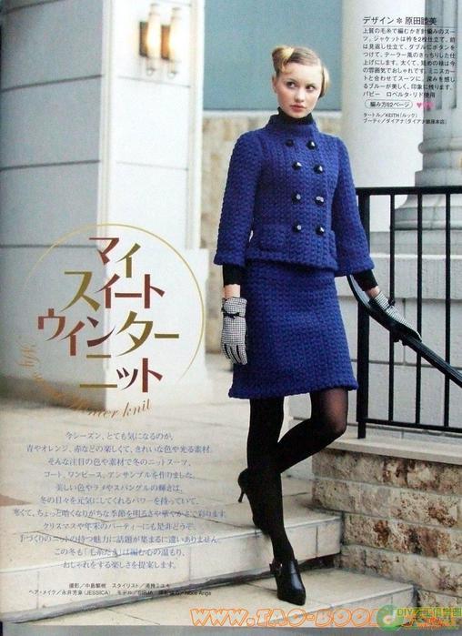 синий костюм2 (508x700, 62Kb)