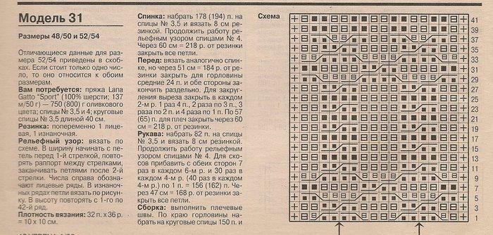 f6a727249ee2 (700x334, 95Kb)