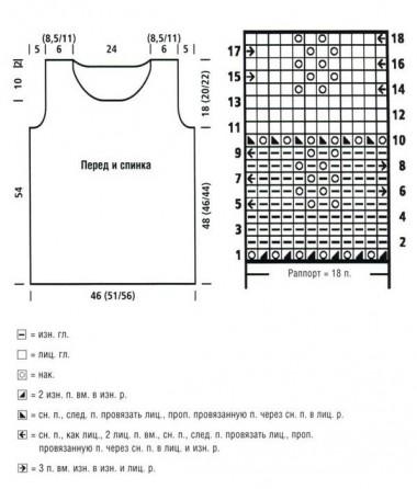 tunika_20_shema1-380x446 (380x446, 38Kb)