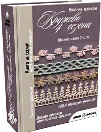 obl-kayma-1-300 (336x438, 31Kb)