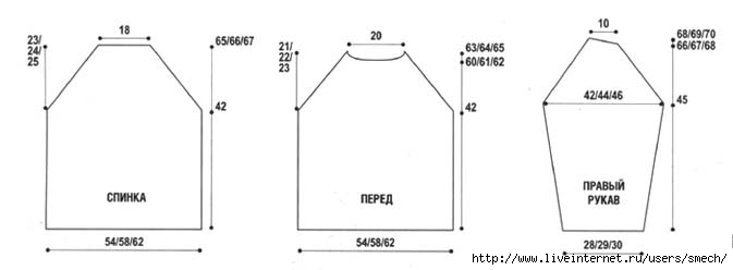 1272185117_sweater1-07-vkr (673x248, 36Kb)