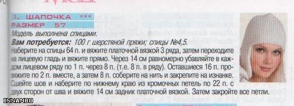 a9fd304bc6b1 (594x215, 40Kb)