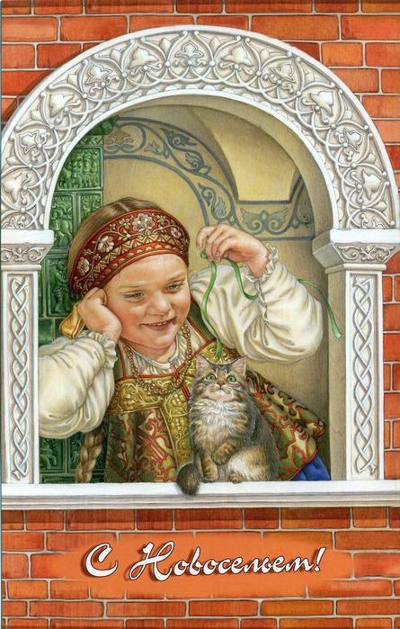 Людмила Романова (1) (445x699, 173Kb)