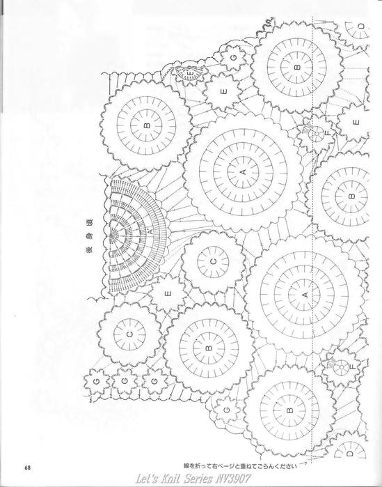 круг3 (549x700, 62Kb)