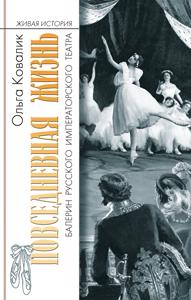 ПЖ балерин (191x300, 81Kb)