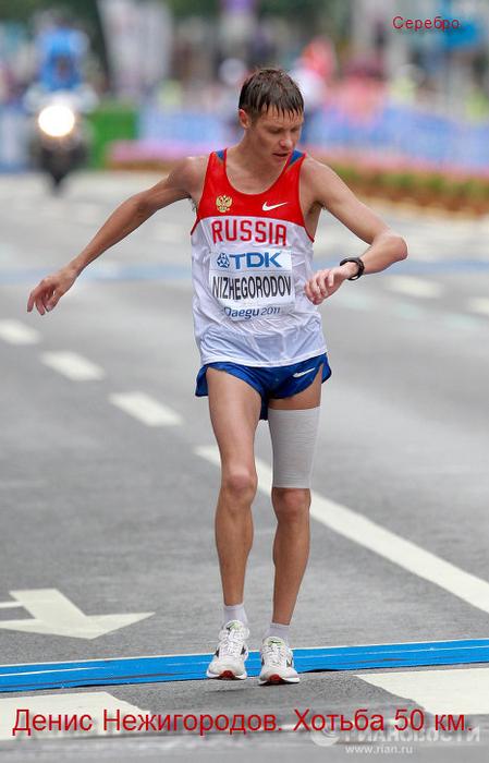 Денис Нижегородов 50 км ходьба (449x700, 405Kb)