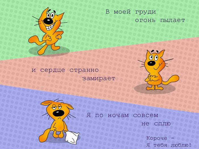20050303_veadach_wallpapers_ru_priznanie_vsem_devushkam_1024x768_A_76937_ (700x525, 227Kb)