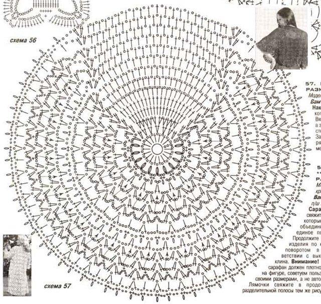 крючком-схема (640x606, 153Kb)