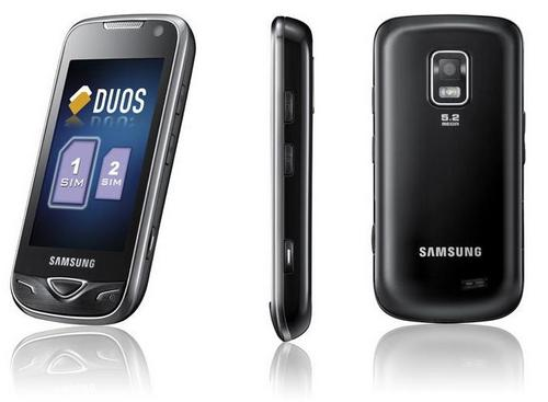 мобильный телефон (500x367, 19Kb)