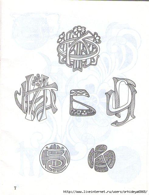 3dad25964db4 (490x640, 142Kb)