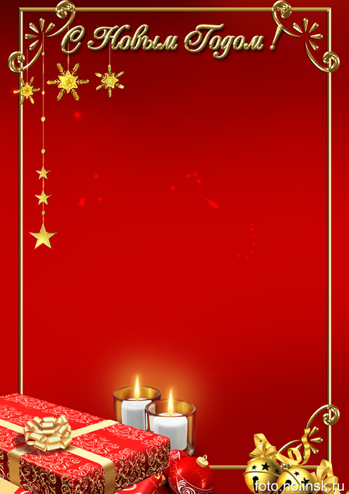 Заготовки открытки новый год