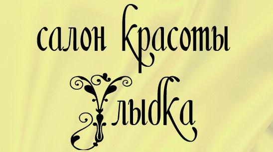 1207817_ylibka (548x305, 37Kb)