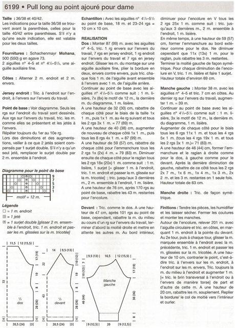 c3bd4d296c59 (459x640, 107Kb)