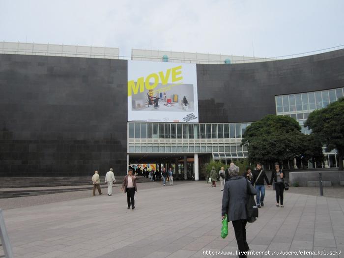 Kunstsamlung NRW 50 Jahre 029 (700x525, 184Kb)
