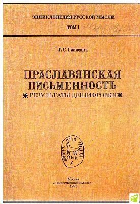 praslav (275x400, 33Kb)
